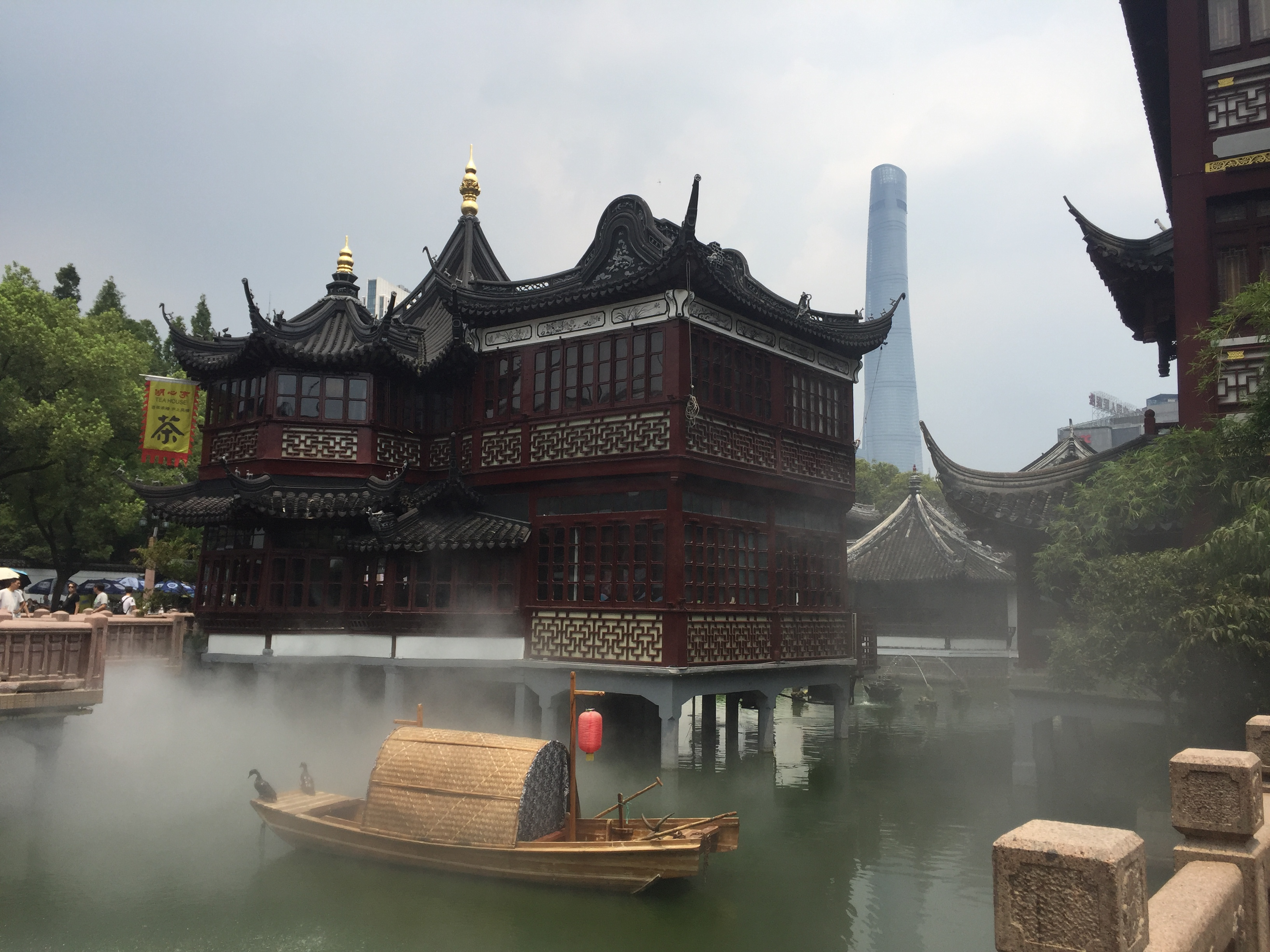China Photo Diary – Postcards From Beijing & Shanghai